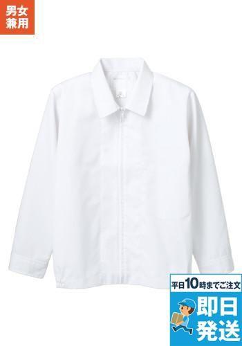 ジャンパー(男女兼用・長袖)