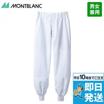 DF7701-2 4 6 MONTBLANC ノータックパンツ (男女兼用)