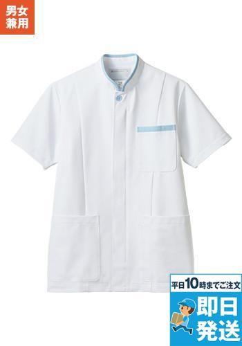 [住商モンブラン]医療 ジャケット(男女