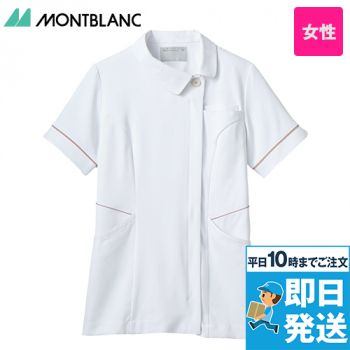 73-2042 2048 MONTBLANC ナースジャケット(女性用)WFR