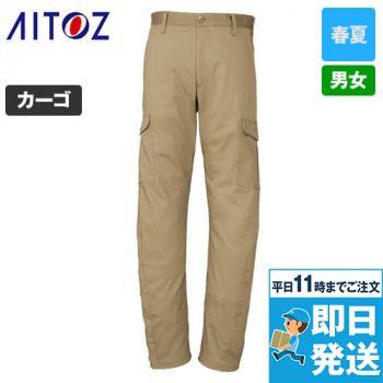 [在庫限り]AZ7891 アイトス アジト 美脚 裏接触冷感 ストレッチカーゴパンツ ノータック(男女兼用)