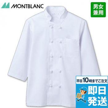 6-931 MONTBLANC 七分袖コ