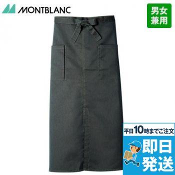 9-431 432 433 MONTBLANC デニムロングエプロン(男女兼用)