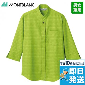 MC6955 6957 6959 MONTBLANC 和風七分袖/シャツ(男女兼用)
