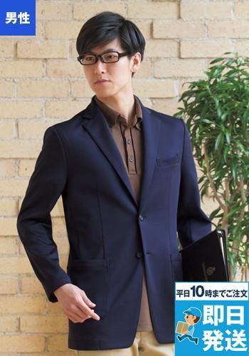 長袖ジャケット(男性用)