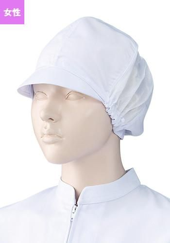 女子帽子(6枚ハギ・メッシュ付)(2枚入