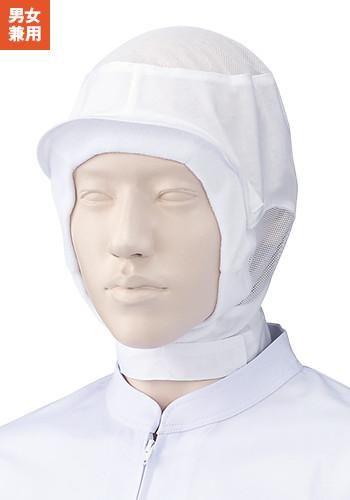 [カゼン]食品工場 フード帽子(ケープな