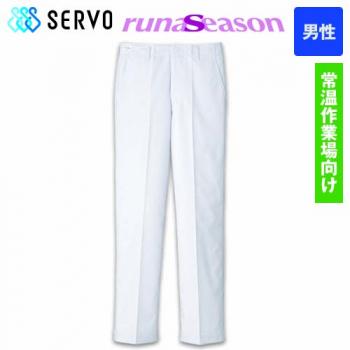 RNH430 Servo(サーヴォ) ルナシーズン パンツ(男性用)