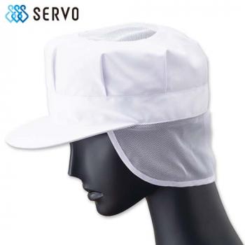 US-2652 Servo(サーヴォ) 八角帽子(メッシュケープ付)(男女兼用)