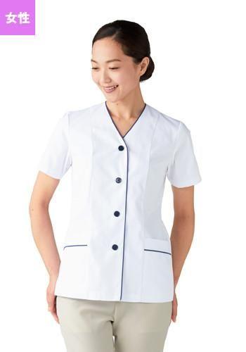 [カゼン]飲食 半袖 調理衣 衿なし(女