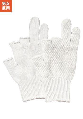 [一旦、非表示][おたふく手袋]3本指出