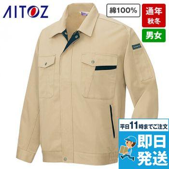 AZ-771 アイトス 綿100%長袖ブルゾン(スイングスリーブ)
