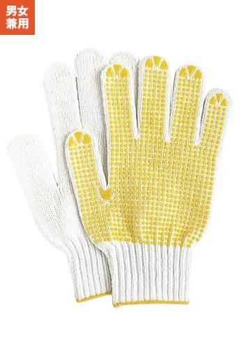 [一旦、非表示][おたふく手袋]ビニハン
