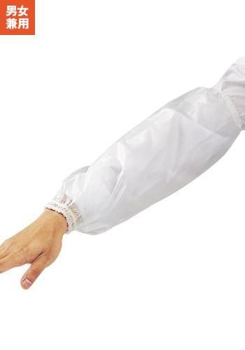 [一旦、非表示][おたふく手袋k]ビニー