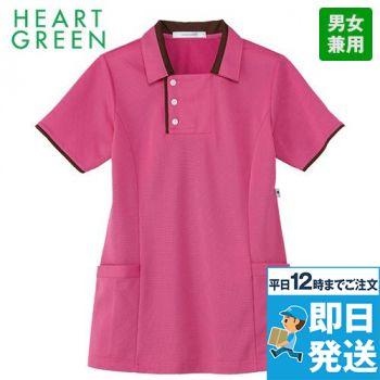 HM2829 ハートグリーン 半袖ロングポロシャツ
