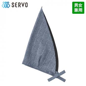 JA-6795 6796 6797 6798 6799 Servo(サーヴォ) 三角巾(男女兼用)