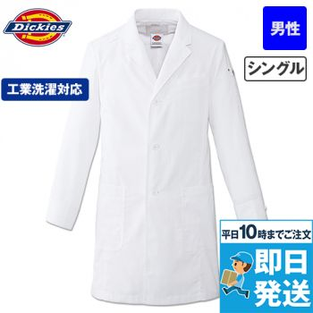 1537PR FOLK(フォーク)×Dickies メンズシングルコート(男性用)
