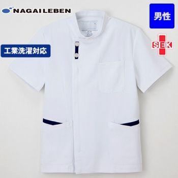 HO1637 ナガイレーベン(nagai
