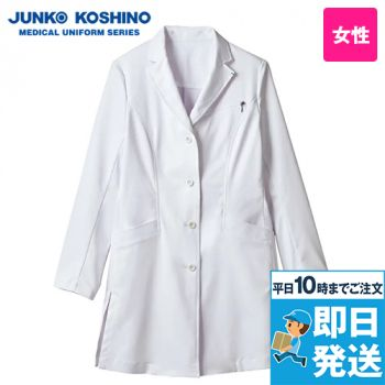 JK112 JUNKO KOSHINO(