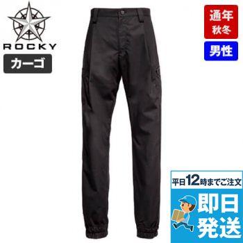 RP6604 ROCKY メンズカーゴジョガーパンツ(男性用)
