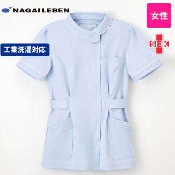 CA1702 ナガイレーベン(nagaileben) キャリアル 女子チュニック半袖