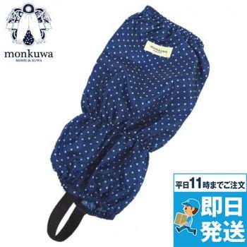 MK36123 monkuwa(モンクワ) フットカバー(水玉柄)(女性用)