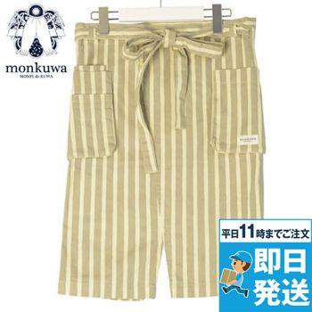MK36127 monkuwa(モンクワ) ギャルソンエプロン(女性用)