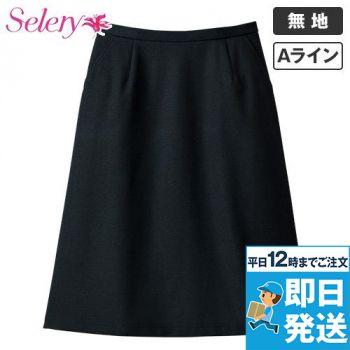 S-16640 16641 16649 SELERY(セロリー) Aラインスカート 無地