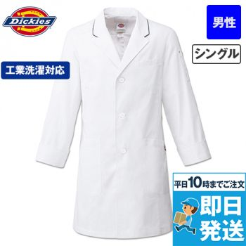 1538PP FOLK(フォーク)×Dickies ドクターコート デニム風パイピング(男性用)