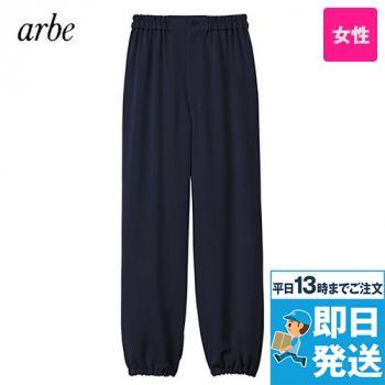 [在庫限り/返品交換不可]K-8408 チトセ(アルベ) 和風パンツ(女性用)