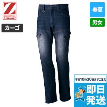 75602 自重堂Z-DRAGON [春