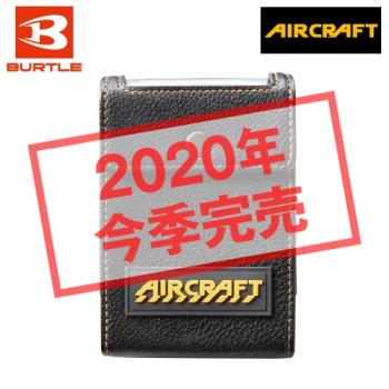 バートル AC160 エアークラフト 専