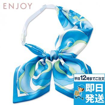 EAZ725 enjoy リボンスカーフ 水彩画 ローズ柄