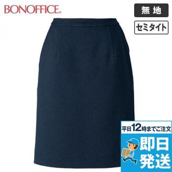 BONMAX AS2308 [通年]セミタイトスカート 無地[トラッドパターン]