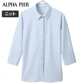 AR1529 アルファピア [通年]七分袖シャツ[ニット/紫外線カット]