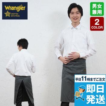 AZ64181 アイトス Wrangler(ラングラー) ミディエプロン(男女兼用)