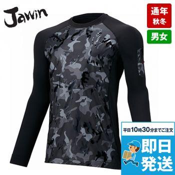 自重堂Jawin 58164 ロングスリーブ 裏起毛