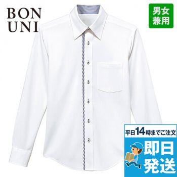 24309 BONUNI(ボストン商会) 長袖ニットシャツ(襟裏ボタン付)(男女兼用)