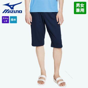 MZ-0201 ミズノ(mizuno) 入浴介助用ニットパンツ(男女兼用)