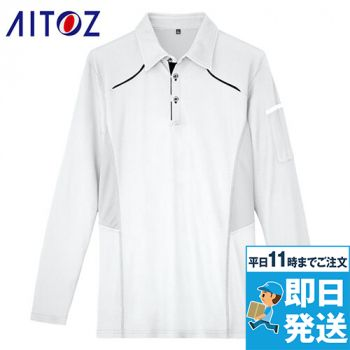 AZ551045 アイトス 遮熱(-3℃)長袖ポロシャツ(男女兼用)