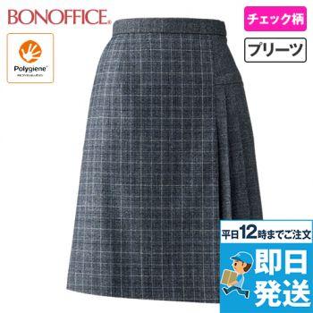BONMAX AS2314 プリーツスカート [チェック/ストレッチ/抗菌防臭]