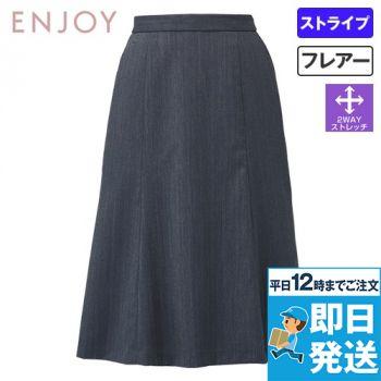 EAS754 enjoy フレアスカート[ストレッチ/保温]