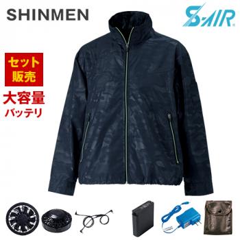 05820SET-K シンメン S-AIR アクティブジャケット(男性用)