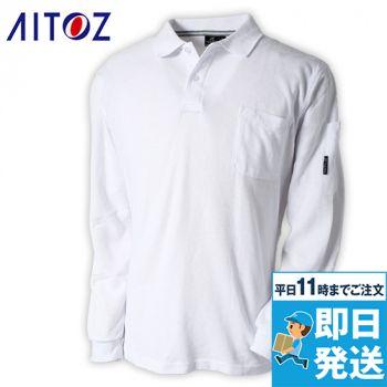[在庫限り]LX68161 タルテックス TC鹿の子長袖ポロシャツ