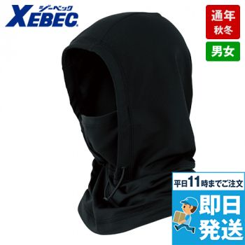 ジーベック 6623 [秋冬用]現場服 フェイスマスク