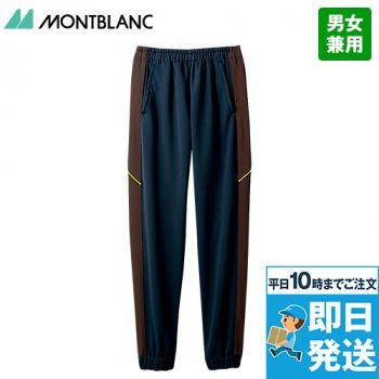 FPB7413 MONTBLANC 腰ケアパンツ(腰部サポートベルト付)(男女兼用)
