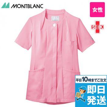 PP301 MONTBLANC ナースジャケット/半袖(女性用)