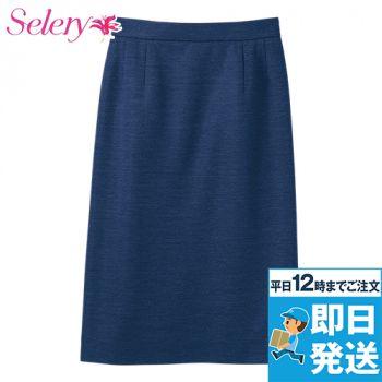S-16981 16989 SELERY(セロリー) [春夏用]タイトスカート[ニット/ストレッチ/吸水速乾/高通気]
