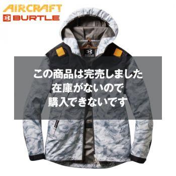 バートル AC1091 エアークラフト パーカージャケット(男女兼用)