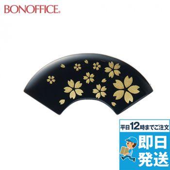 BONMAX BCA9116 ブローチ[扇モチーフ]